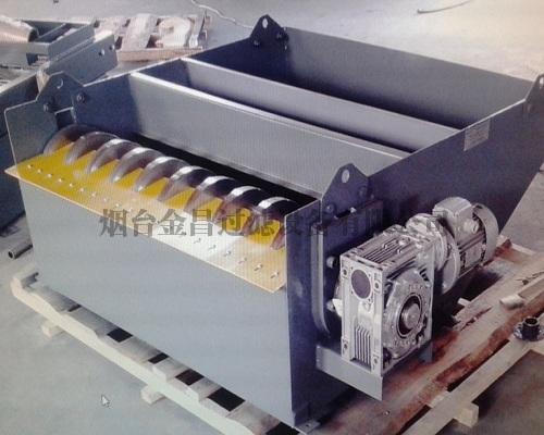 Comb type series magnetic separators