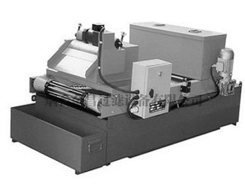 Magnetic separator paper belt filter